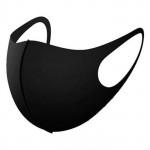 Black-Washable-Mask.jpg