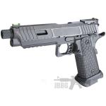 GB-0751X-EX-BK
